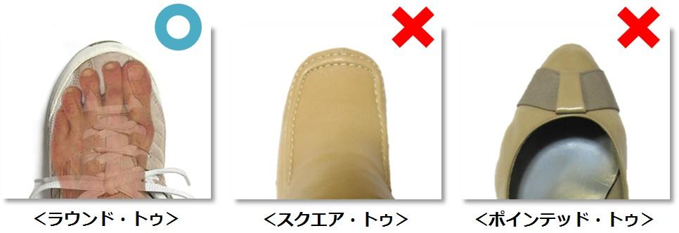 f:id:sunao-hiroba:20181118133755j:plain
