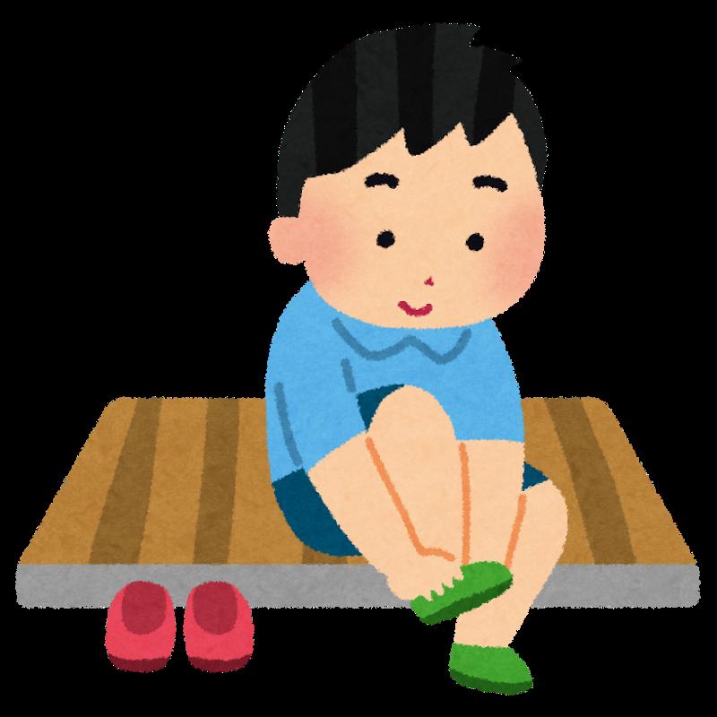 f:id:sunao-hiroba:20181118153539p:plain