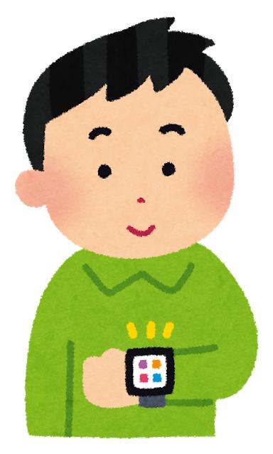 f:id:sunao-hiroba:20181120130616p:plain