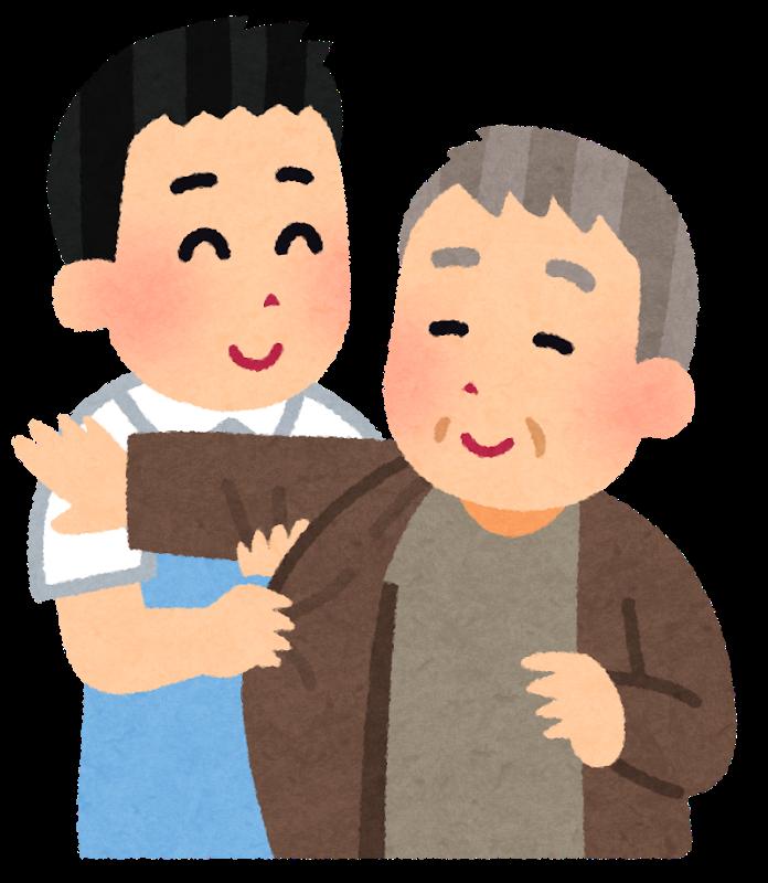 f:id:sunao-hiroba:20181128173754p:plain