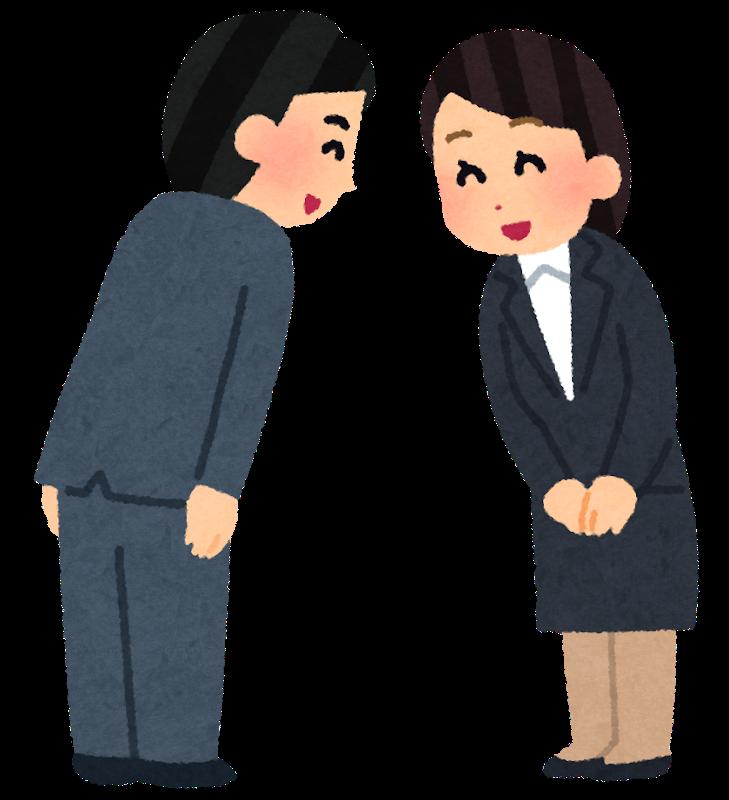 f:id:sunao-hiroba:20181207202432p:plain