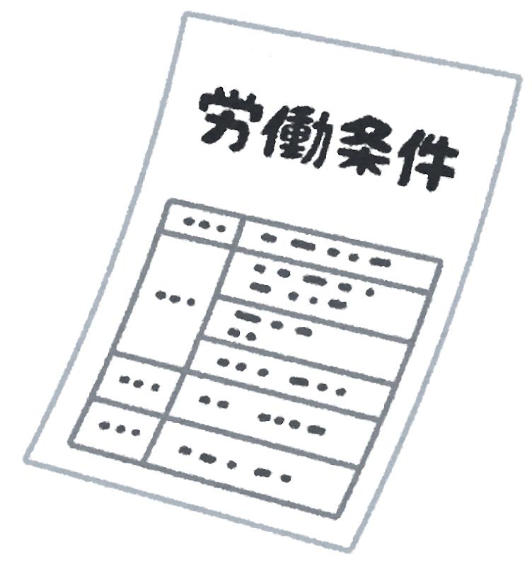 f:id:sunao-hiroba:20181208140645p:plain