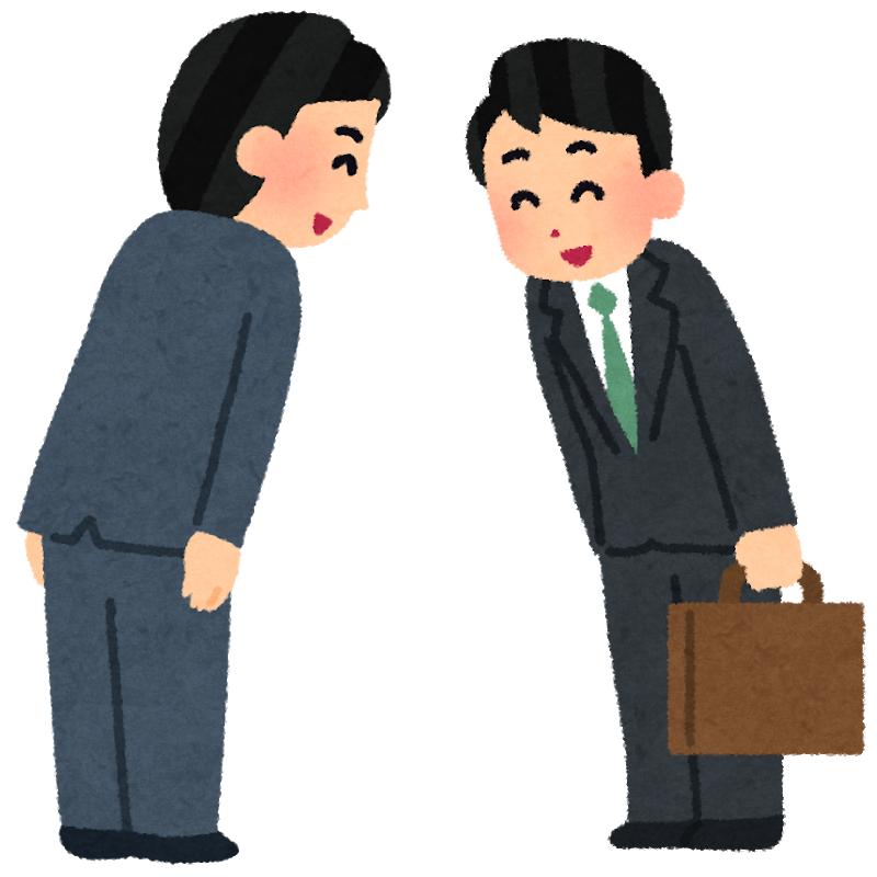 f:id:sunao-hiroba:20181209100110p:plain