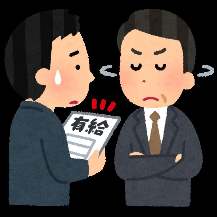 f:id:sunao-hiroba:20181209113950p:plain