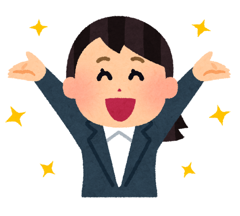 f:id:sunao-hiroba:20181209115744p:plain