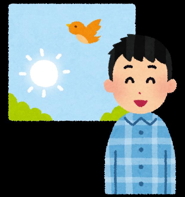 f:id:sunao-hiroba:20181213200422p:plain