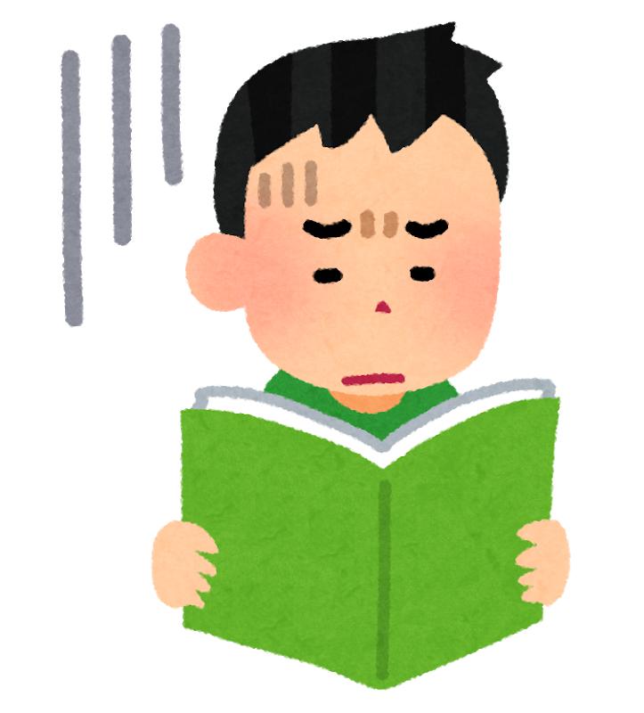 f:id:sunao-hiroba:20181215140157p:plain