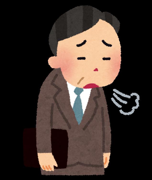 f:id:sunao-hiroba:20181218184904p:plain