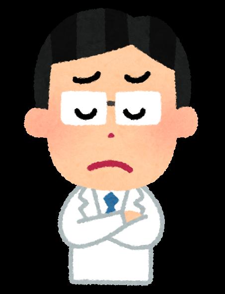f:id:sunao-hiroba:20181219113719p:plain