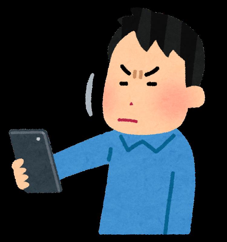f:id:sunao-hiroba:20181222104529p:plain