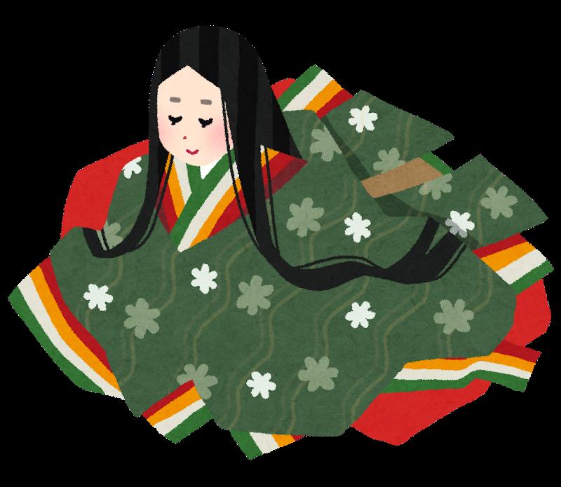 f:id:sunao-hiroba:20181226110006p:plain