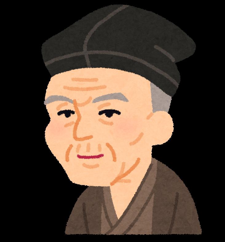 f:id:sunao-hiroba:20181226112125p:plain