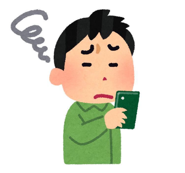 f:id:sunao-hiroba:20181228195149p:plain