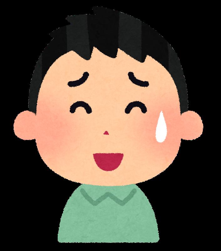 f:id:sunao-hiroba:20181228202223p:plain