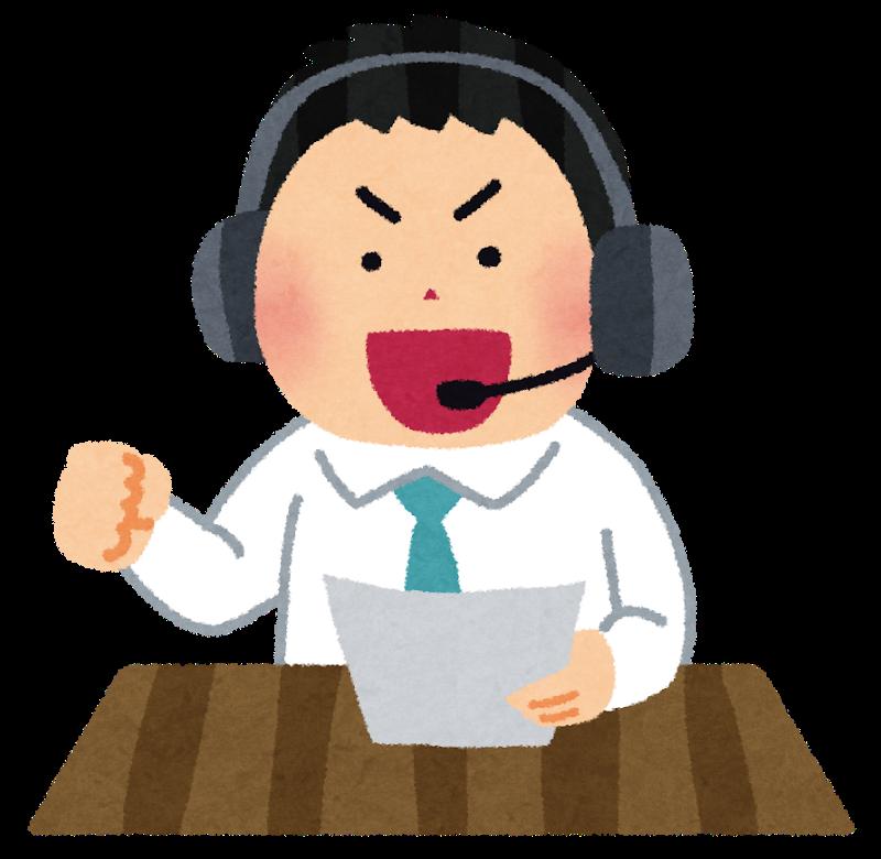 f:id:sunao-hiroba:20181229172411p:plain