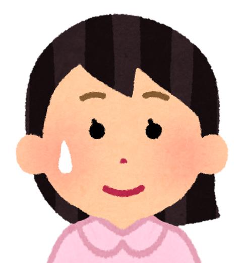 f:id:sunao-hiroba:20190105151401p:plain