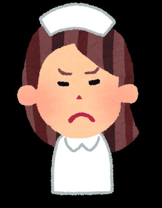 f:id:sunao-hiroba:20190105181259p:plain