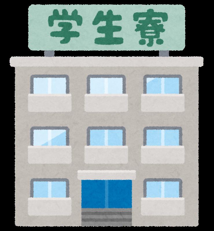 f:id:sunao-hiroba:20190105184607p:plain