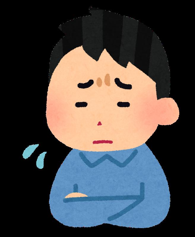 f:id:sunao-hiroba:20190106131543p:plain