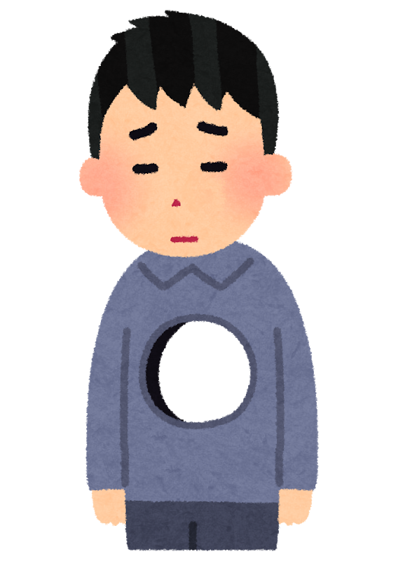 f:id:sunao-hiroba:20190106150148p:plain