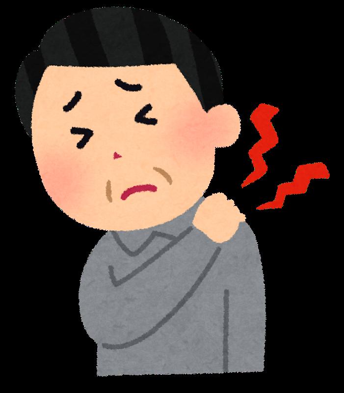 f:id:sunao-hiroba:20190123192356p:plain