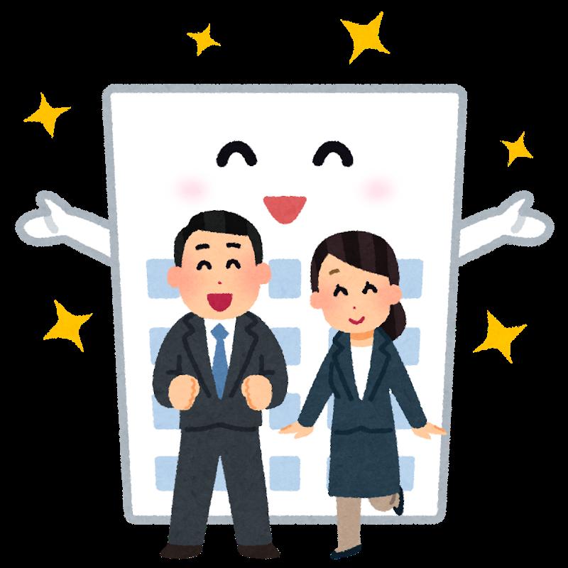 f:id:sunao-hiroba:20190126171703p:plain