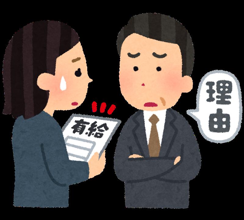 f:id:sunao-hiroba:20190126175731p:plain