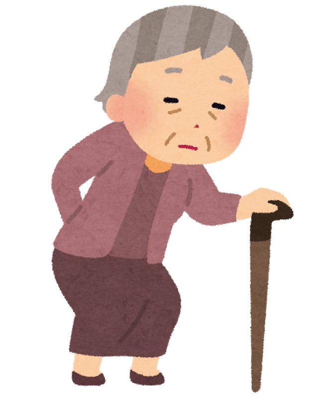 f:id:sunao-hiroba:20190130144257p:plain