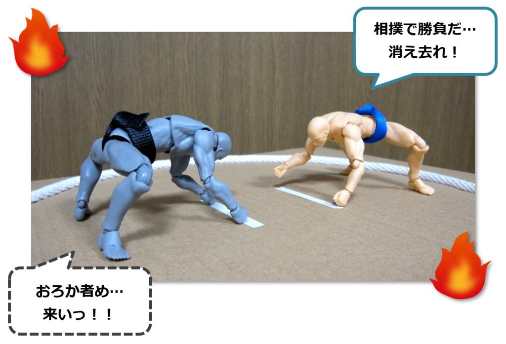 f:id:sunao-hiroba:20190203130256p:plain
