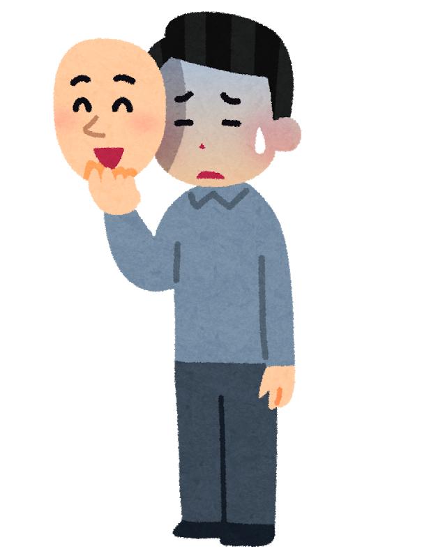 f:id:sunao-hiroba:20190205211218p:plain
