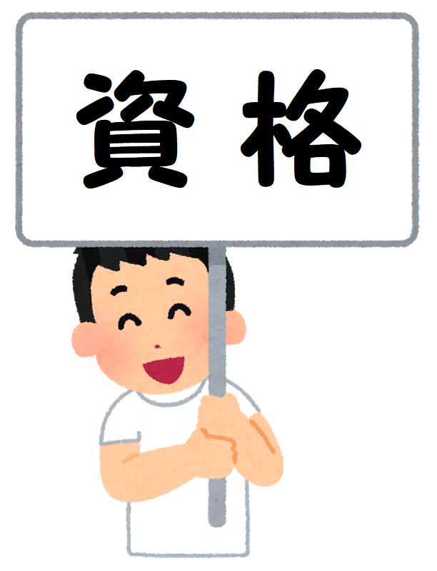 f:id:sunao-hiroba:20190207210035p:plain