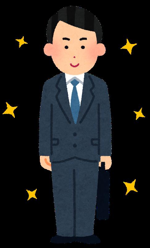 f:id:sunao-hiroba:20190212122038p:plain