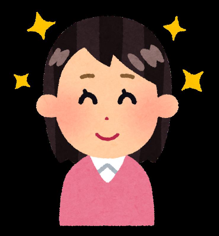 f:id:sunao-hiroba:20190212124634p:plain
