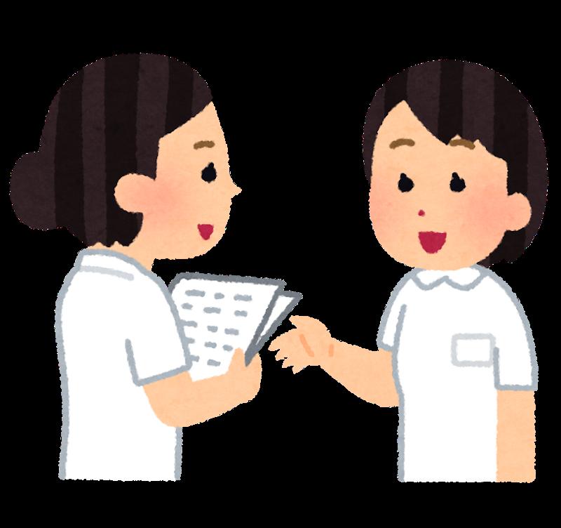f:id:sunao-hiroba:20190212124945p:plain