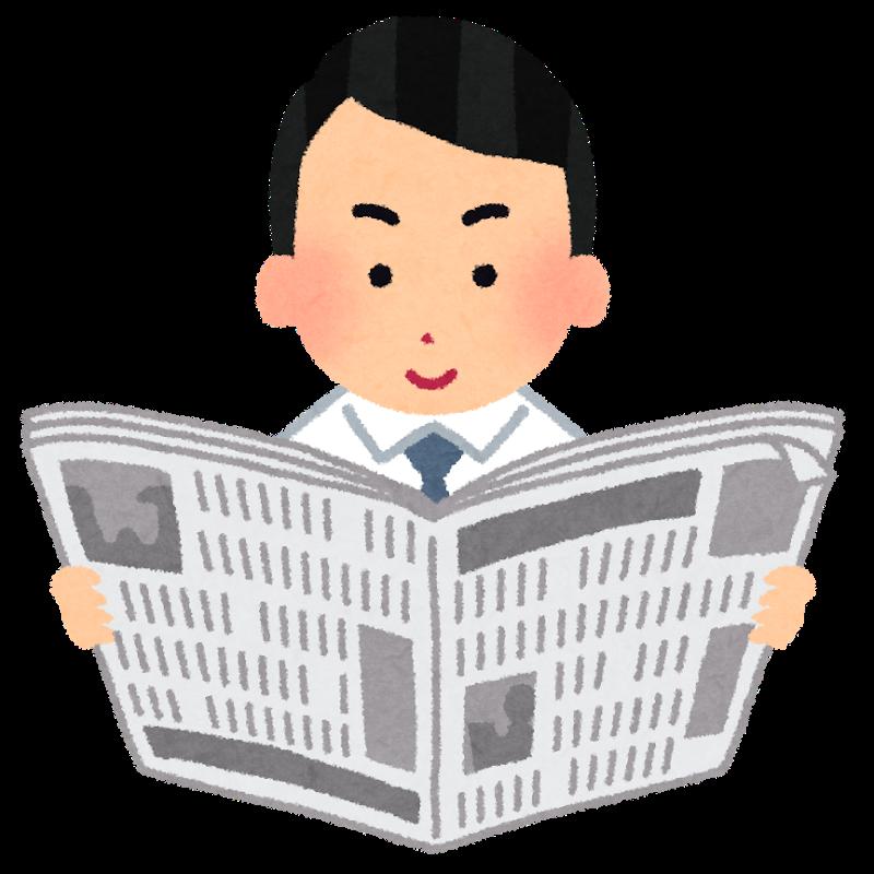 f:id:sunao-hiroba:20190212201032p:plain
