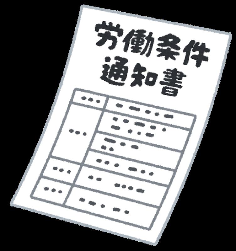 f:id:sunao-hiroba:20190212202106p:plain
