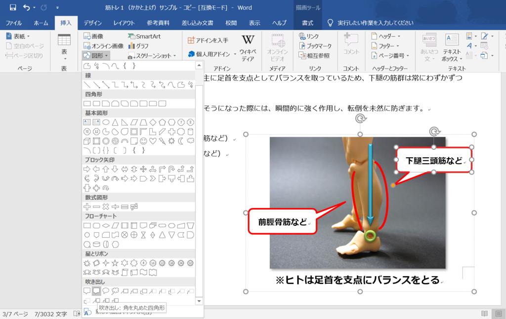 f:id:sunao-hiroba:20190220122348p:plain