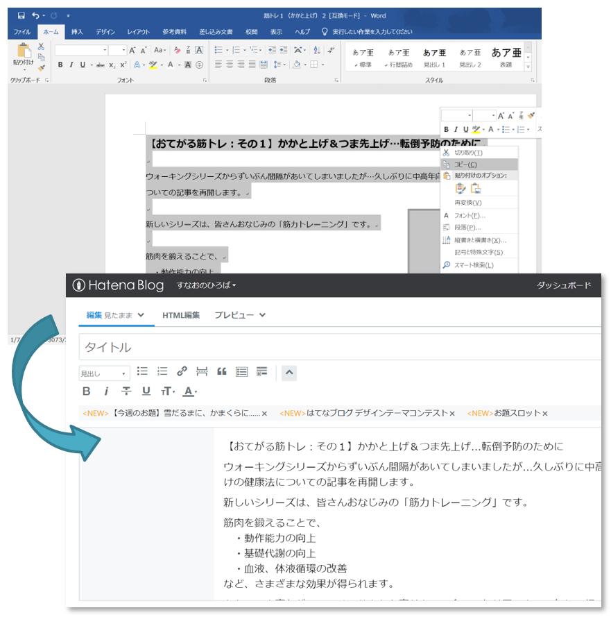 f:id:sunao-hiroba:20190220124058p:plain