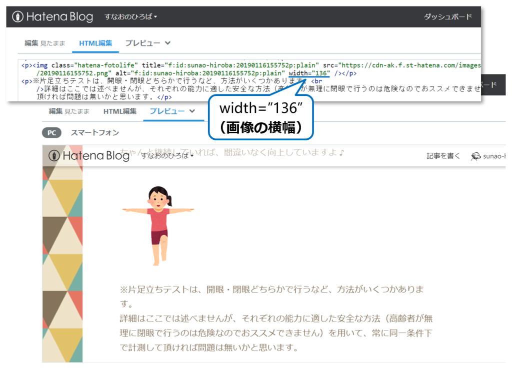 f:id:sunao-hiroba:20190220125946p:plain