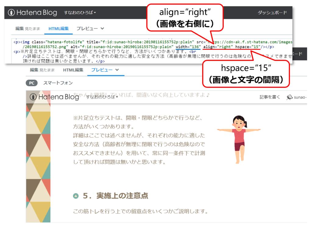 f:id:sunao-hiroba:20190220130520p:plain