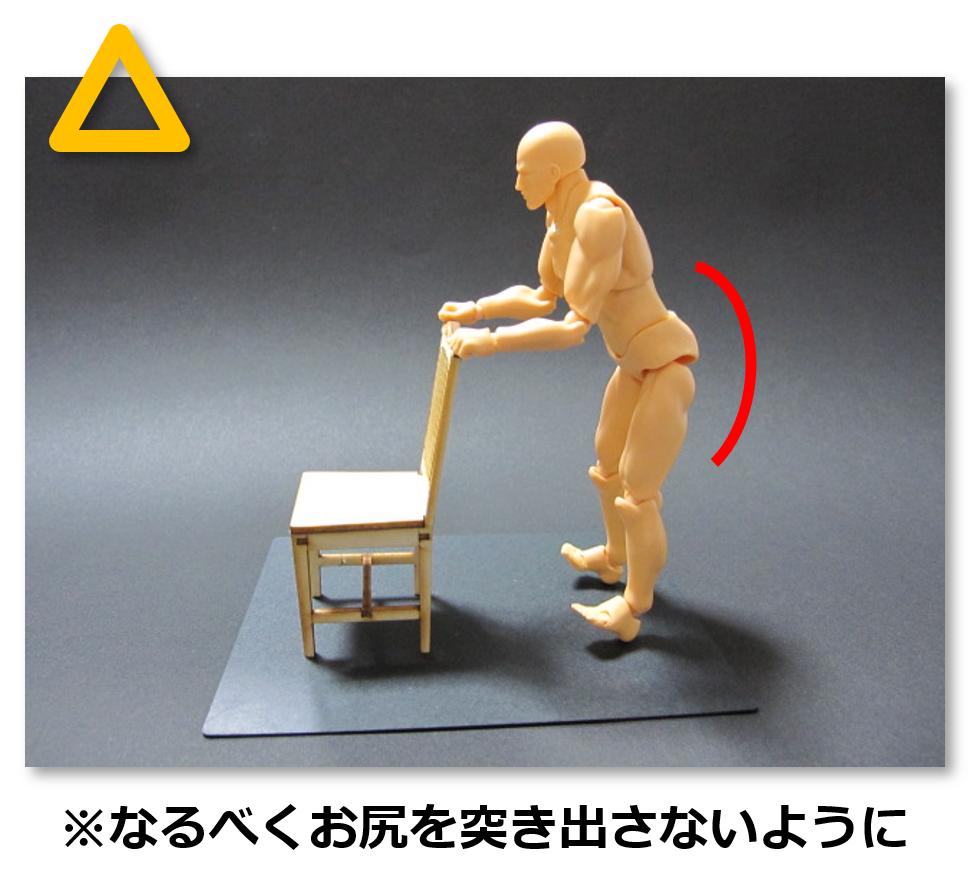 f:id:sunao-hiroba:20190221202028p:plain