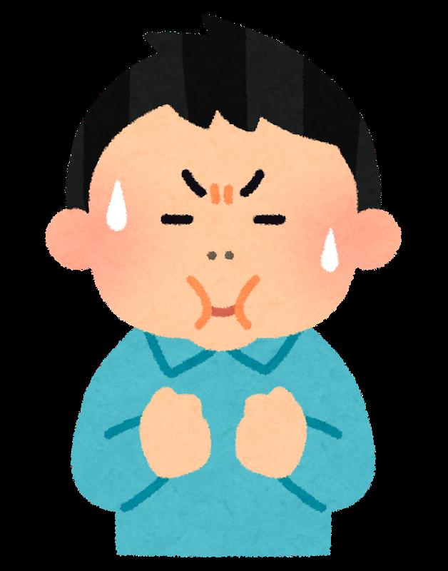 f:id:sunao-hiroba:20190223194340p:plain