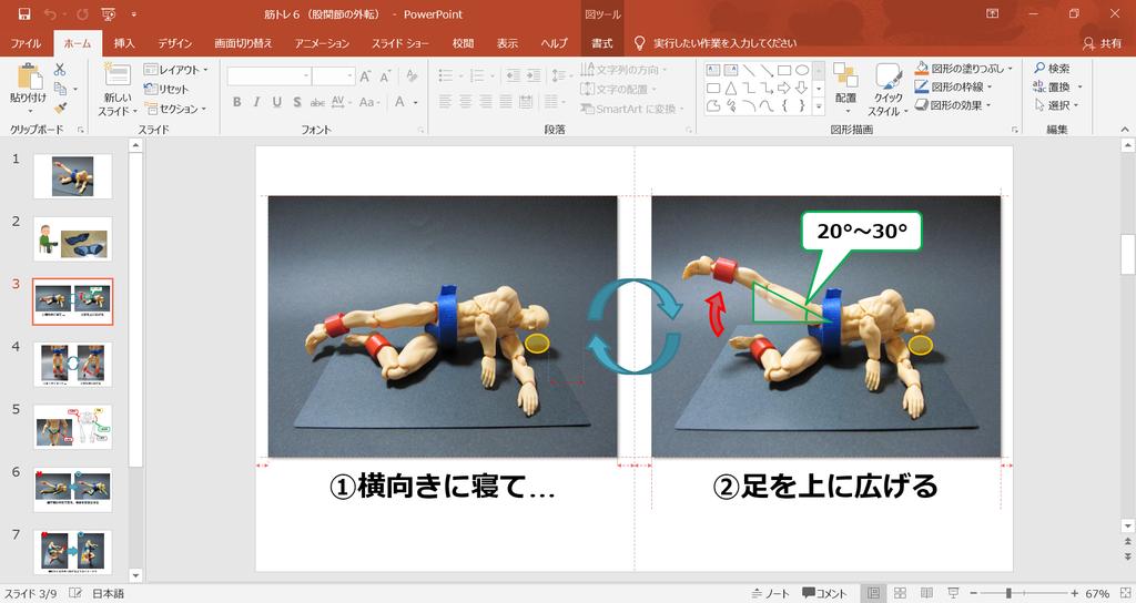 f:id:sunao-hiroba:20190303132550p:plain