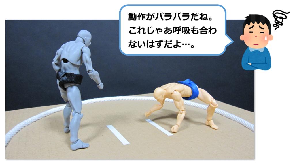 f:id:sunao-hiroba:20190309200054p:plain