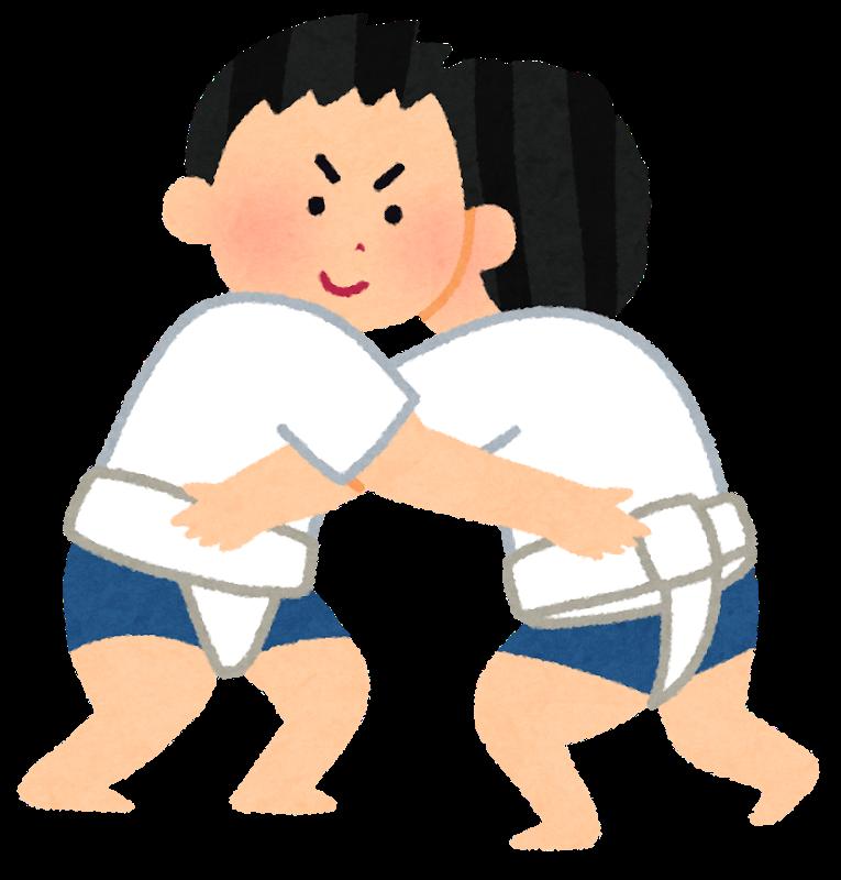 f:id:sunao-hiroba:20190309233733p:plain