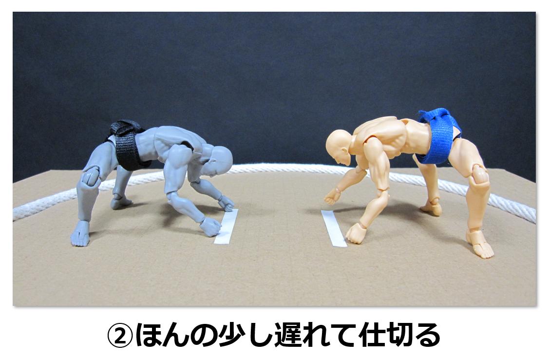 f:id:sunao-hiroba:20190316131016p:plain
