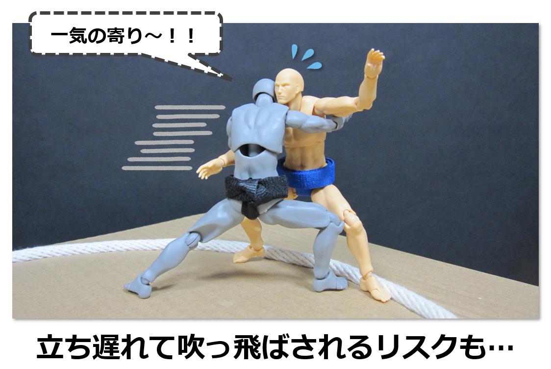 f:id:sunao-hiroba:20190317123104p:plain