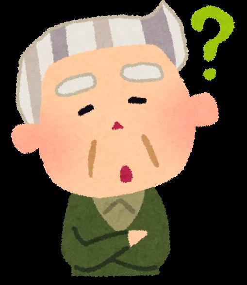 f:id:sunao-hiroba:20190320130346p:plain