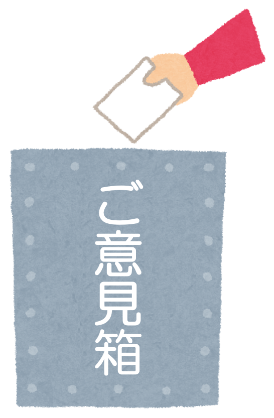 f:id:sunao-hiroba:20190320154646p:plain