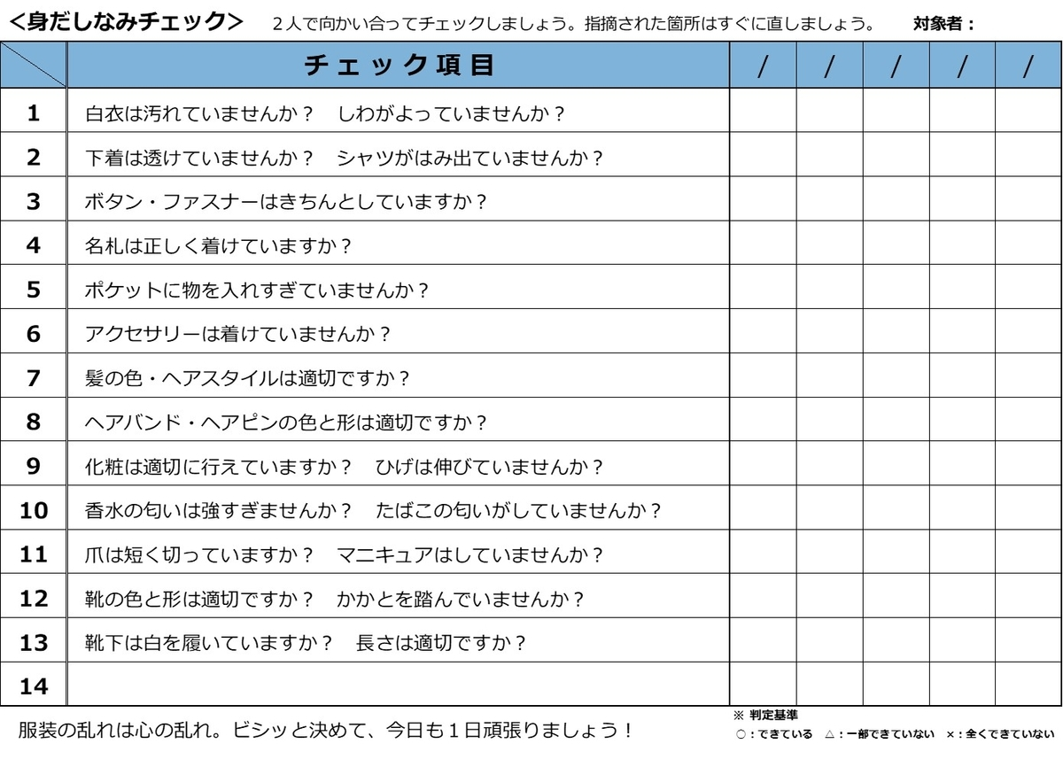 f:id:sunao-hiroba:20190322230742j:plain